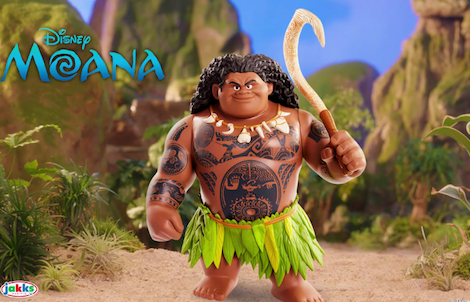 Mega Maui Toy Commercial
